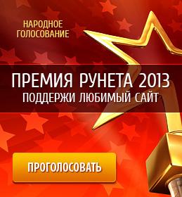 banner_premiya.jpg