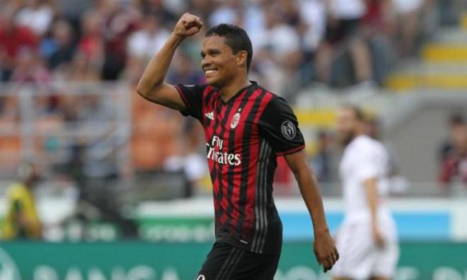 «Севилья» желает арендовать у«Милана» Бакку