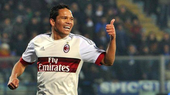 Нападающий «Милана» Бакка отказался переходить вкитайский клуб